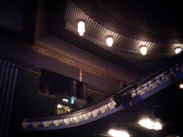 Kate Bush Before The Dawn - dans la salle de l'Hammersmith Apollo