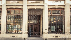 Musée de la BD Bruxelles (façade) - Photo : Gilderic