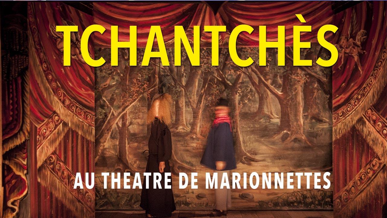 Tchantchès au théâtre de marionnettes (photos et vidéo)