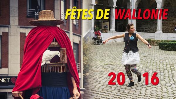 Fêtes de Wallonie 2016 : les géants et la danseuse (Liège)