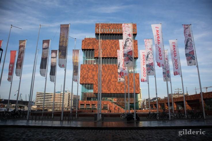 Mas Museum : une architecture fascinante