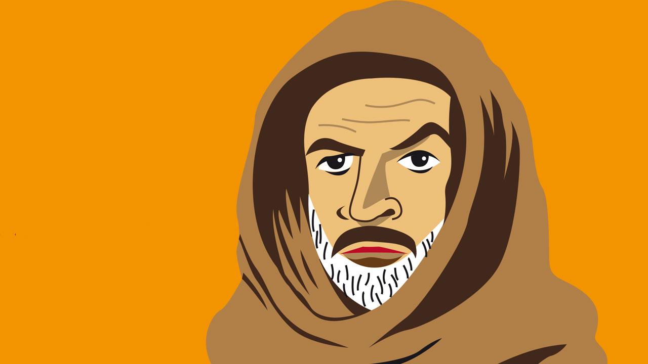 Portraits (détail d'une illustration de Sean Connery