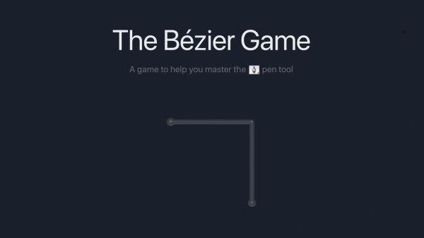 The Bézier Game : un jeu pour maîtriser l'outil Plume et débuter en vectoriel